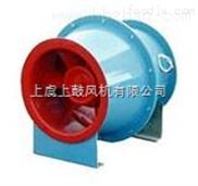 高压轴流风机-SJG-7.0S鼓形风筒斜流风机-8000m3/h-500pa