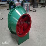 鼓形风筒SJG-No.6F 5.5kw斜流风机高压轴流风机