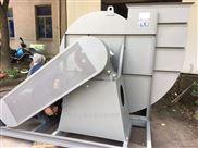 W4-68-6.3D高温风机