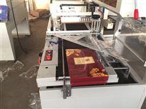 全自动L型热收缩机+自动套膜式封切机报价
