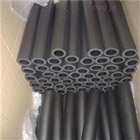 齐全国际橡塑保温管专业生产厂家零售材料