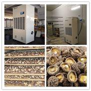 耐高温除湿机专业干燥农产品