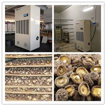 農產品烘房除濕機專業生產