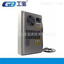 工宝GBCA-300W室外恒温机柜智能空调
