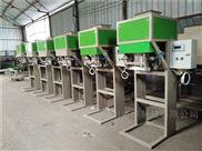 定量面粉包装机