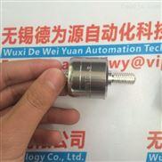 GINICE进口温湿度传感器GDTH-1420