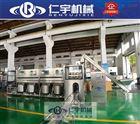 大桶装山泉水生产线