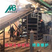 履带硫酸钾颗粒烘干机 大型工业用烘干设备
