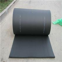 難燃橡塑保溫板使用壽命長