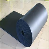 齐全难燃橡塑保温板材料大量供应销售厂家