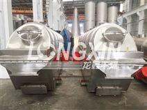 NS助劑干燥機