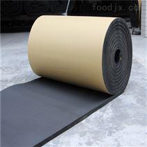 B2級橡塑保溫板品牌直銷銷售