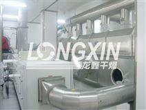 橡膠CBS促進劑干燥機