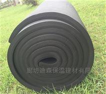 橡塑保温板生产销售厂家