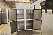 辽宁大连冷冻展示柜四六门冷藏柜哪里有卖