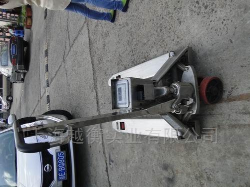 1000kg称重液压车 2000kg托盘电子秤