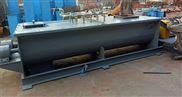 双轴-双轴粉尘加湿搅拌机  沧州利尔厂家生产