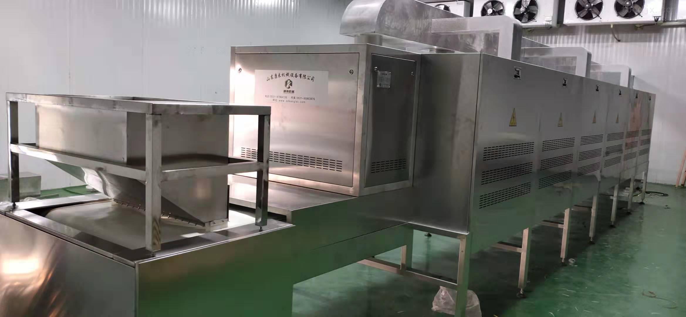 中药材微波烘干杀菌设备