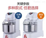 永强和面机商用10公斤搅拌机揉面机