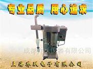 压力式喷雾干燥设备/药用真空干燥机