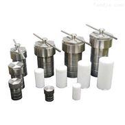 小型水热合成反应釜\加工各种型号水热合成反应釜