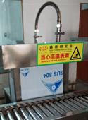 蒸汽熱收縮膜機