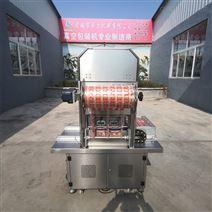泡芹菜盒式氣調真空包裝機