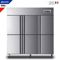 六門冷藏冰箱 商用酒店冷藏保鮮冰箱
