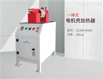 厂家现货江川微电脑电机壳加热器价格实惠