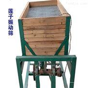 莲子振动筛子 8分级机器震动筛选机械设备