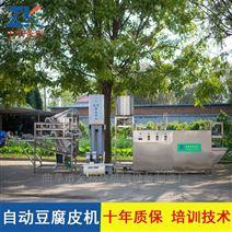淮南千張豆腐皮機 全自動豆皮機廠家