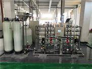 苏州触摸屏清洗用超纯水设备