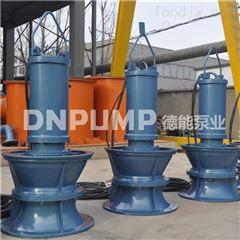 QZB斜拉式防腐蚀潜水泵规格定制