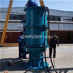 QHB/QZB正规高端混流泵制造厂家