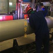 鈦合金棒料過濾器等離子自動焊機