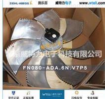 FN080-ADA.6N.V7P5外转子轴流风机