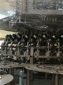 旋转式吹瓶机