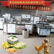 达州多功能智能豆腐机不锈钢材质耐用