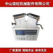 中山荣旺供应各种全自动张力控制器传感器