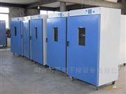 镇江智能箱式微波真空干燥机生产厂家