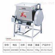 商用不锈钢简装款15公斤压面机多功能和面机搅拌机