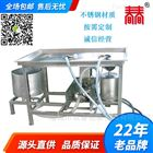 小型手动平台盐水注射机价格 厂家直供