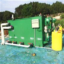 食品加工一體化污水處理設備