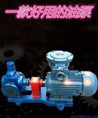 小流量高精度泵YCB高压房防爆泵 卧式船用泵