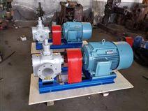 小流量高精度泵YCB高壓房防爆泵 臥式船用泵