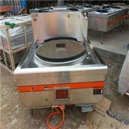自贡不锈钢大锅灶生产多功能大炒炉油气两用