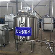 酸牛奶巴氏杀菌机设备 全自动牛奶生产线