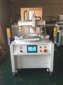 珠海丝印机,珠海市移印机,丝网印刷机厂家