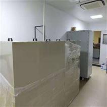 合肥市科研實驗室一體化廢水設備