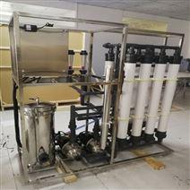 南京市實驗廢水處理設備廠家直銷